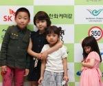 2011년 8회 서울환경영화제 개막식