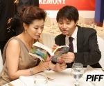2008. 10. 05 piff 아시아영화펀드의 밤