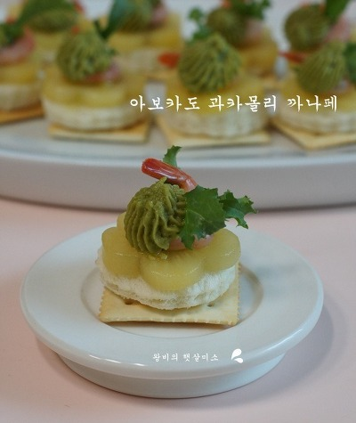Banchan: Promoting Traditional Korean... Milk?