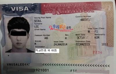 2407E83A538EC06A289441 - Южная Корея - виза F1