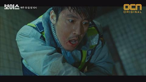 ′액션 장인′ 장혁, 연쇄살인마와 벌이는 리얼 화장실 사투! [보이스] 2회 20170115 이미지
