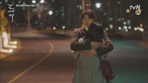 흐려지는 낙인! 김고은 걱정부터 앞서는 공유 [tvN 10주년 특별기획 <도깨비>] 13회 20170113 이미지