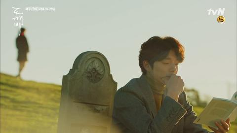 긴 기다림 끝에 다시 만난 공유♥김고은! 도깨비와 신부의 영원불멸 슬픈사랑은 해피엔딩! [tvN 10주년 특별기획 <도깨비>] 16회 20170121 이미지