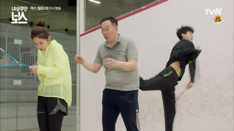 연우진, 박혜수 지키기 위한 불꽃 스매싱 [내성적인 보스] 4회 20170124