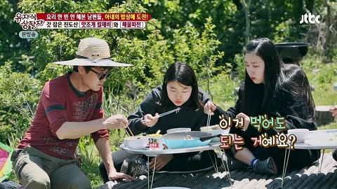 수험생 위한 아빠의 요리 '맛조개 칼제비&해물파전' [유자식 상팔자] 20150701