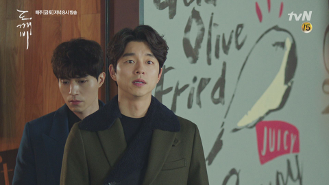 [11화 예고] 공유, 환생한 여동생 유인나 향해 ′선아~′ (feat.의기소침 저승사자) [tvN 10주년 특별기획 <도깨비>] 11회 20170106 이미지