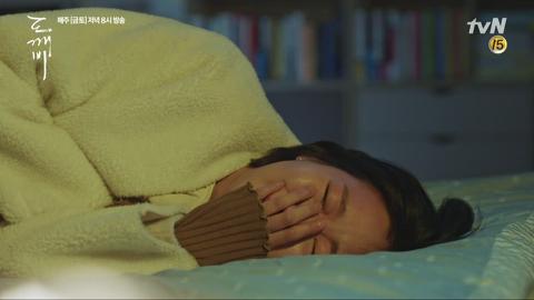 [14화 예고] 폭풍 오열 김고은 '누구를 잊은 걸까요??' [tvN 10주년 특별기획 <도깨비>] 14회 20170120 이미지