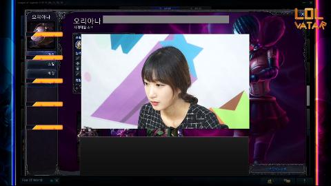 9월 20일 롤바타 - BeeMeeL 3부