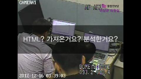 [팩트TV] 댓글단거잖아 (이상규의원실제공) - 서울경찰청CCTV 7.29일 추가제공분 이미지