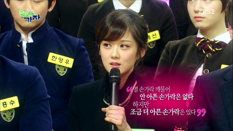 장나라&엄효섭, 영상편지_특집방송(0129방송)/학교2013