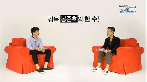 [주말N랭킹] 주인공 잡아먹는 대한민국 최고의 신 스틸러 BEST3 (full ver.)