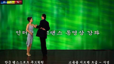 사교댄스사교춤댄스원지루박동영상 사교춤사교댄스배우기 댄스원사교춤사교댄스 이미지