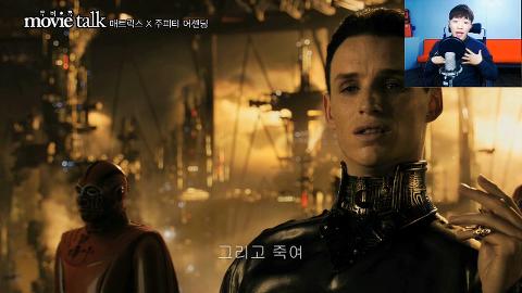 [무비톡 X 최고기] '깨어나라 1999' 주피터 어센딩 X 매트릭스 평행이론설