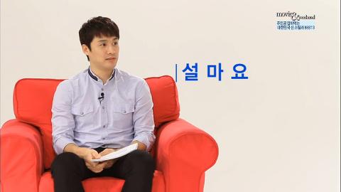 [주말N랭킹] 주인공 잡아먹는 대한민국 신 스틸러 1위 (유해진,조정석)