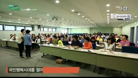 우정공무원교육원의 역할 - 내일을 꿈꾸다 청춘어람 1회