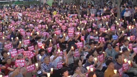 [팩트TV] 4차 국정원선거개입규탄 범국민 촛불대회(2) 이미지