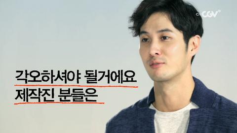 [로케이션 in 아메리카] 속을 알 수 없는 8차원 매력 男 김지석 캐릭터 영상!