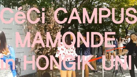 쎄씨 캠퍼스 위크 X Mamonde 쎄씨 BF리포터 Sktech Film [쎄씨] 20160527