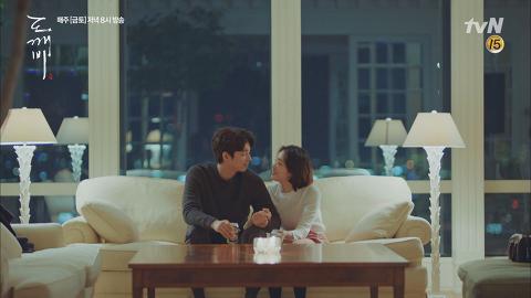 호!텔!에!서! 두 손 꼭 잡고 사랑 확인하는 공유♥김고은 [tvN 10주년 특별기획 <도깨비>] 15회 20170121 이미지
