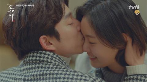 신탁커플, 그동안 못다한 사랑 마음껏! (꺅) [tvN 10주년 특별기획 <도깨비>] 15회 20170121 이미지