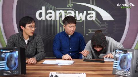 김라희 & 도팀장과 함께하는 11월 4주차 다나와 표준 모니터 1부 151125