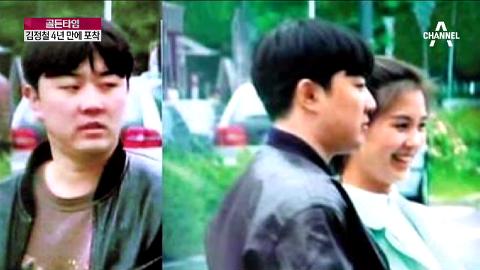 북한 김정은 친형 김정철, 4년 만에 런던서 포착 [골든타임] 20150522 206회 채널A
