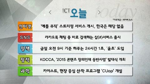 카카오톡 채팅 중 바로 검색하는 샵(#)서비스 출시_7월 1일(수)