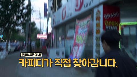 철권7 FR 제 2회 매장대항전 매장 소개 - 안산 이네이처 PC방