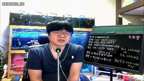 유신쇼 치킨보다 후원 - 개그 유머 사자TV 뉴커 뉴스커뮤니티 이미지