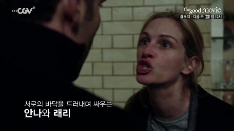 [클로저] the good movie 1분 영상