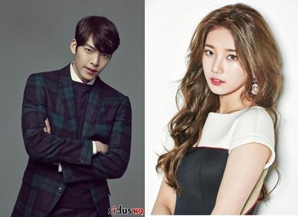 Famous Celebrity Couple Chemistry Suzy Kim Woo Bin